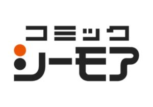 コミックシーモア ロゴ