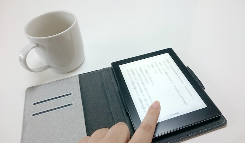 電子書籍 休憩 お茶 イメージ