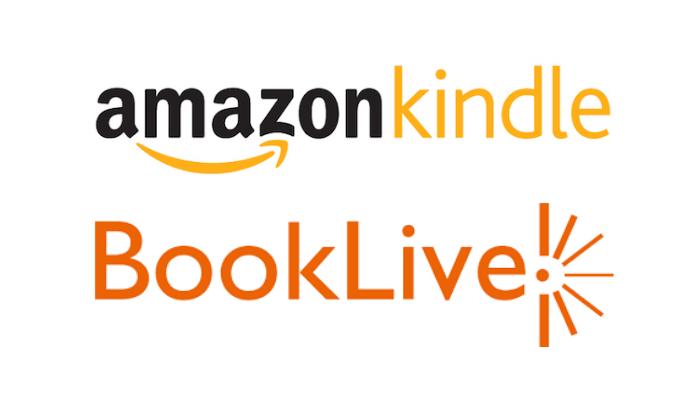 amazon booklive 比較 アイキャッチ