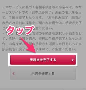 dマガジン 解約 退会手順 解説 09