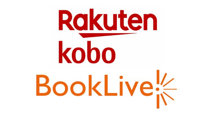 楽天Kobo BookLive! おすすめ 比較