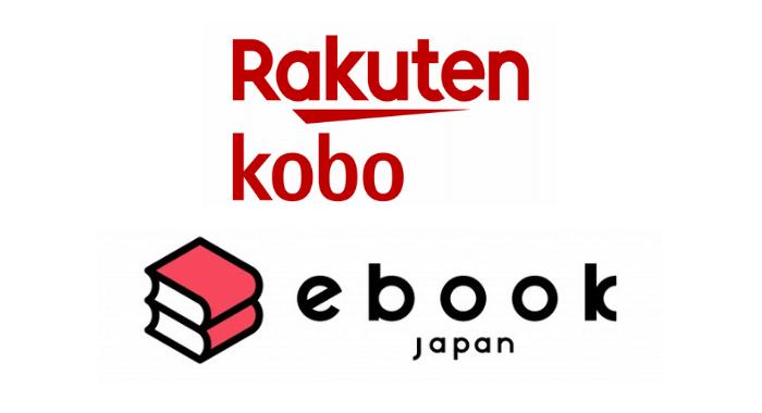 楽天Kobo ebookjapan おすすめ 比較