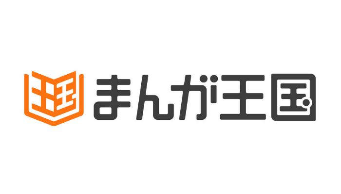 まんが王国 ロゴ