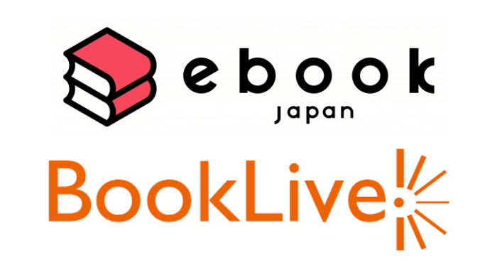 ebookjapan BookLive! 比較