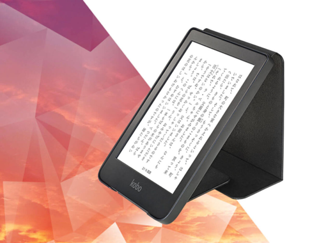 Kobo clear HD