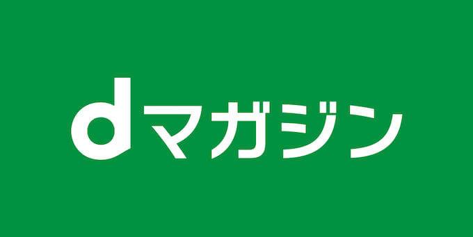 dマガジン ロゴ