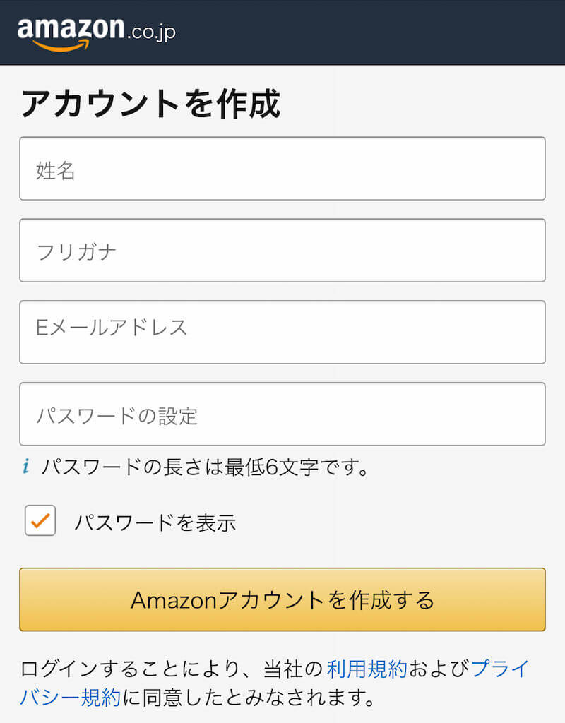 Amazon Kindeストア 購入方法 01
