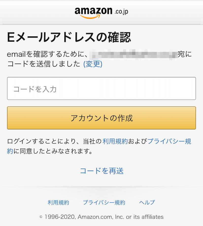 Amazon Kindeストア 購入方法 02