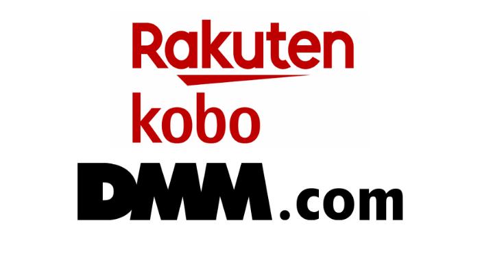 楽天Kobo DMM電子書籍 比較
