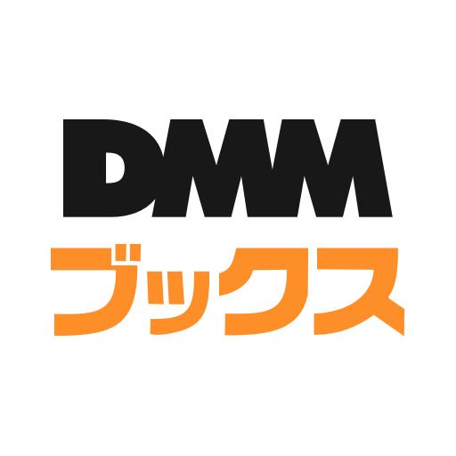 DMMブックス ロゴ