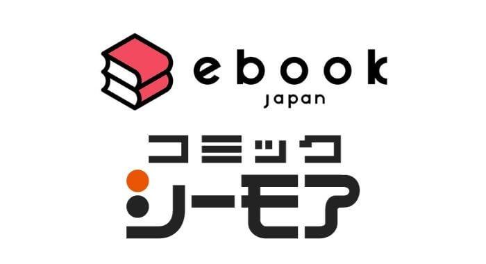 ebookjapan コミックシーモア 比較 アイキャッチ